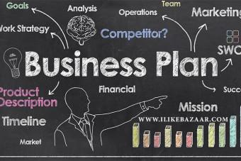 چگونه برنامه مالی برای کسب و کارتان ایجاد کنید