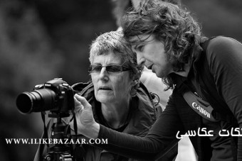 آموزش کلیات عکاسی