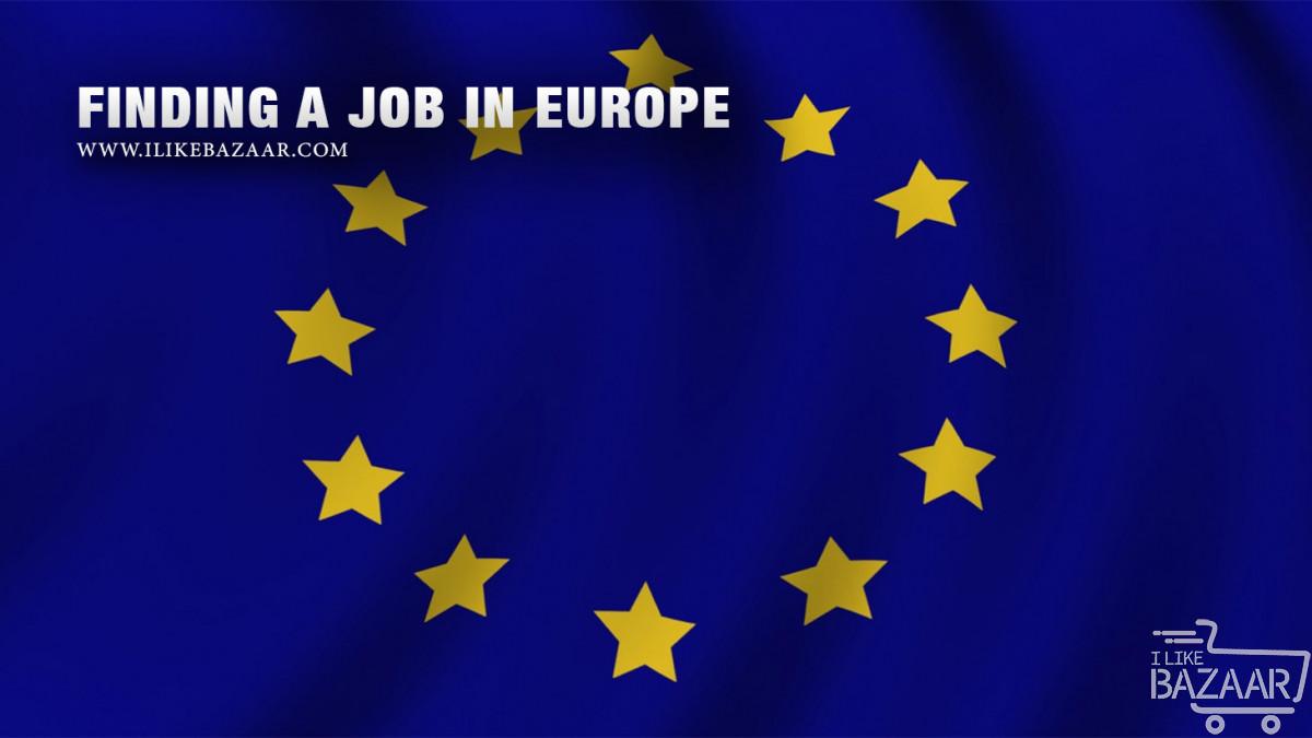 تصویر شماره 5 پیشنهاد برای پیدا کردن شغل در اروپا