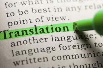 ترجمه مقاله پزشکی تخصصی با قیمت مناسب