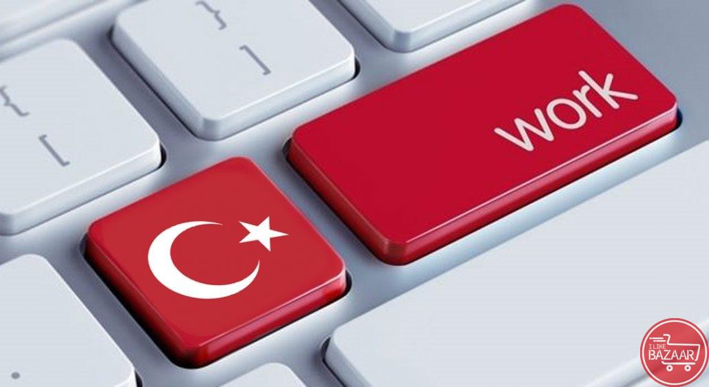 تصویر شماره پردرآمدترین مشاغل ترکیه کدامند؟