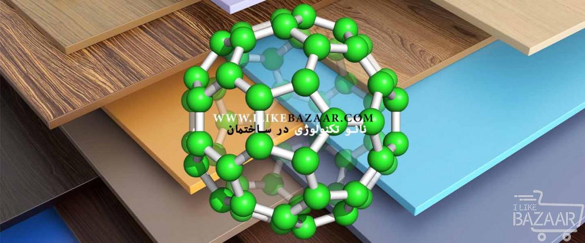 تصویر شماره کاربرد فناوری نانو برای ساخت انواع مصالح ساختمانی