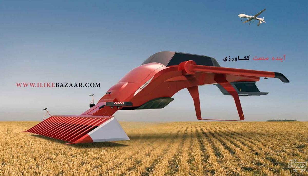 تصویر شماره آینده صنعت کشاورزی چه خواهد شد