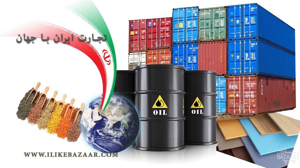 تصویر شماره بیشترین صادرات ایران به کدام کشورها است