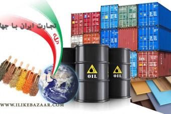 بیشترین صادرات ایران به کدام کشورها است