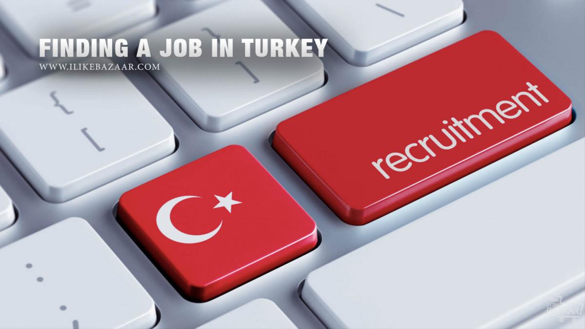 تصویر شماره بهترین راه های کاریابی در ترکیه کدامند