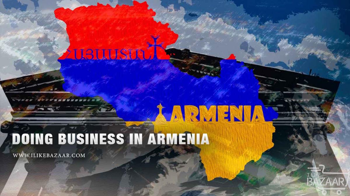 تصویر شماره معرفی مشاغل ایرانیان ارمنستان