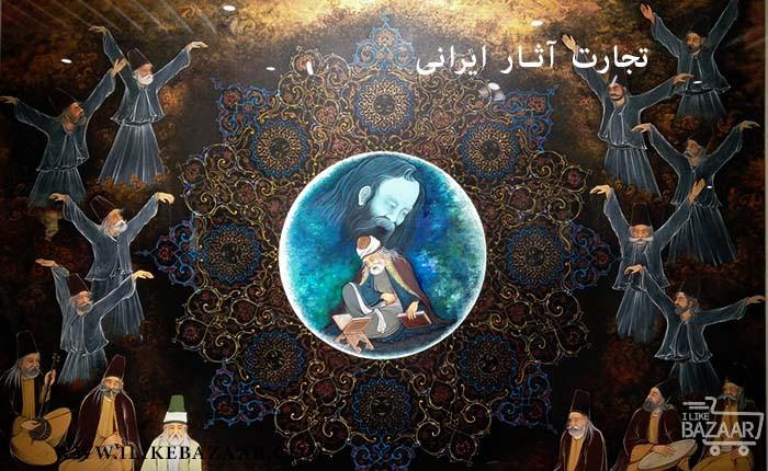 تصویر شماره صادرات آثار هنری ایران در جهان