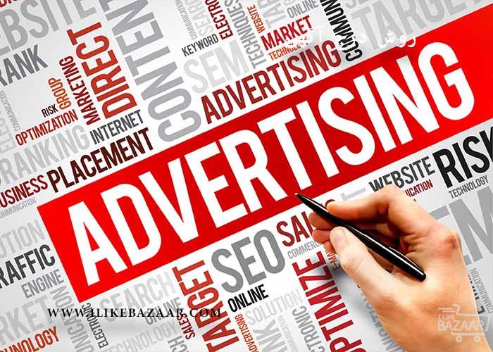 تصویر شماره معرفی انواع روش های درج آگهی های تبلیغاتی