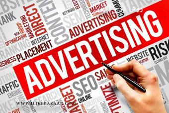 معرفی انواع روش های درج آگهی های تبلیغاتی