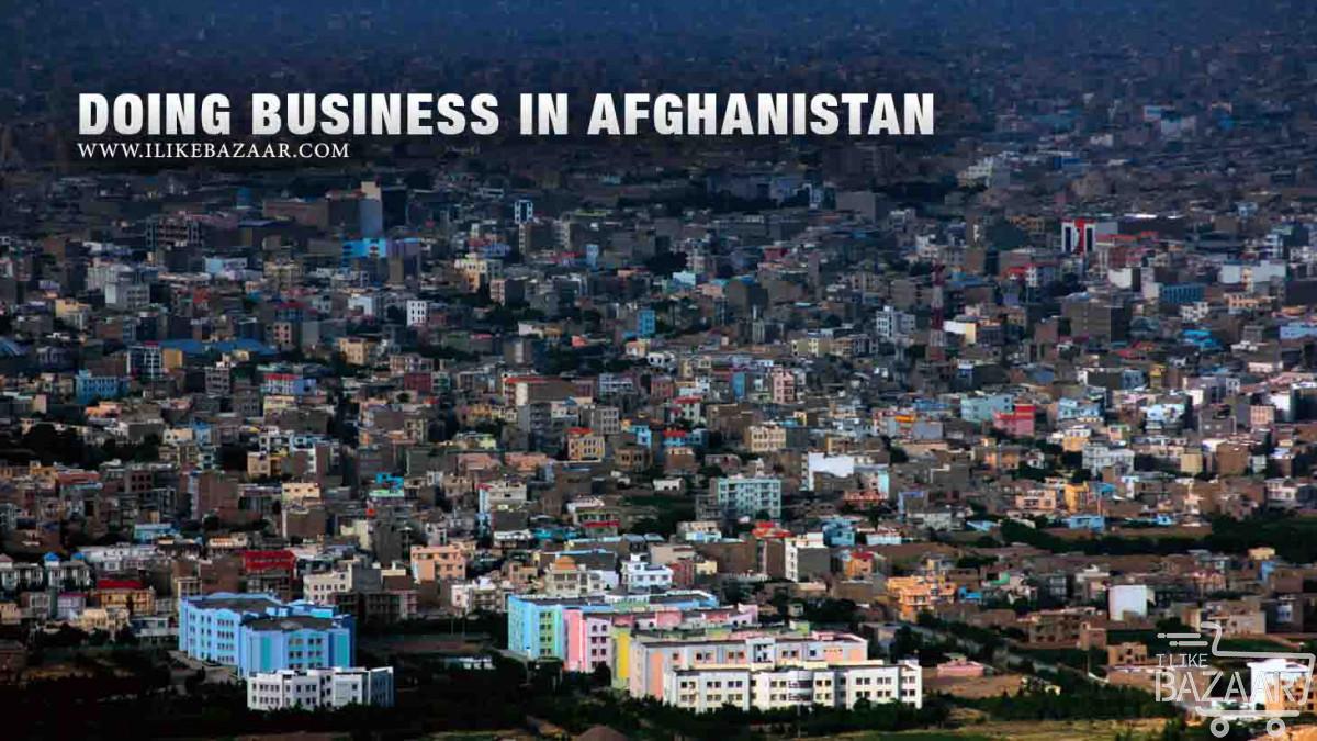 تصویر شماره بهترین مشاغل ایرانیان افغانستان کدامند؟